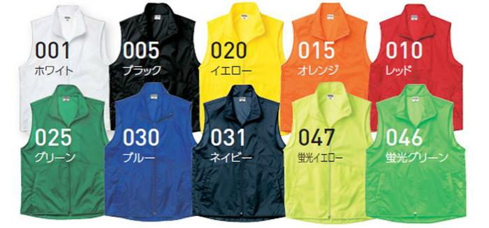 006-EVのカラー展開イメージ