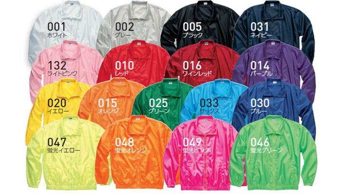 051-ETのカラー展開イメージ