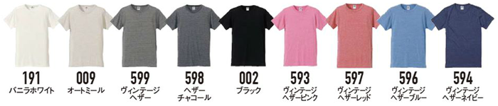 1090-01のカラー展開イメージ