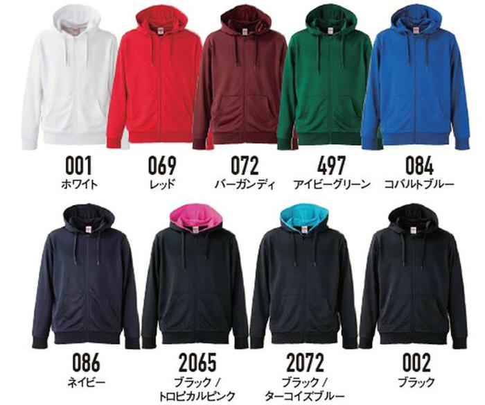 1410-01のカラー展開イメージ