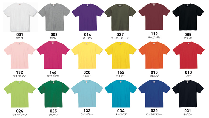148-HVTのカラー展開イメージ
