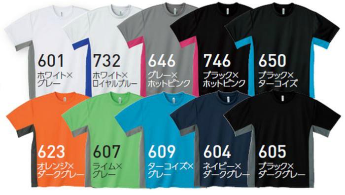 305-ASTのカラー展開イメージ