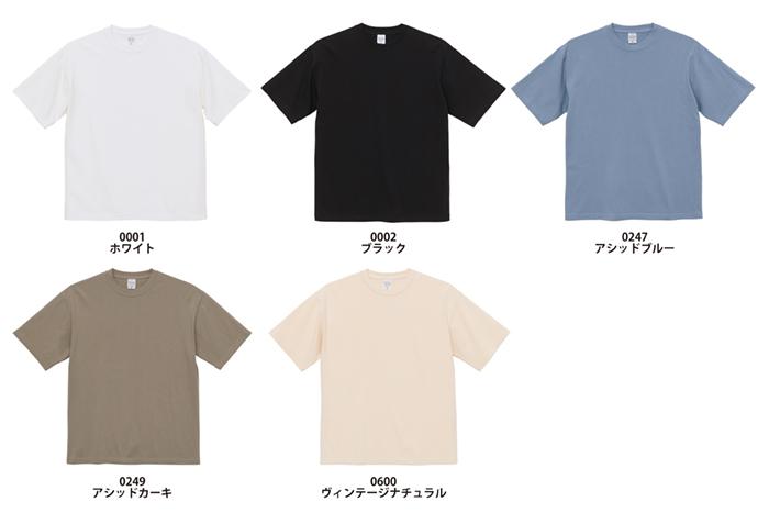 4411-01のカラー展開イメージ