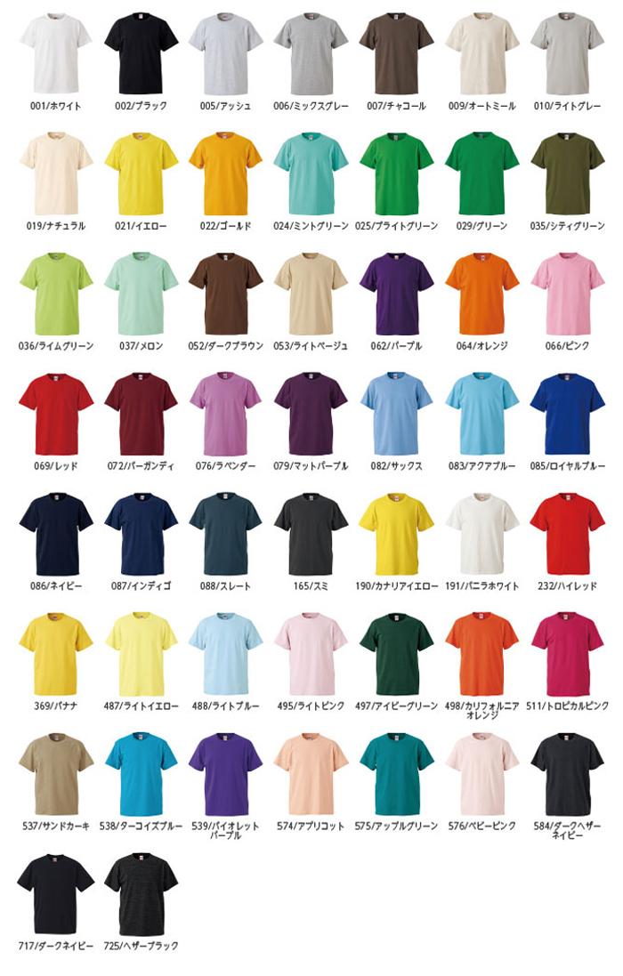 5001-02のカラー展開イメージ