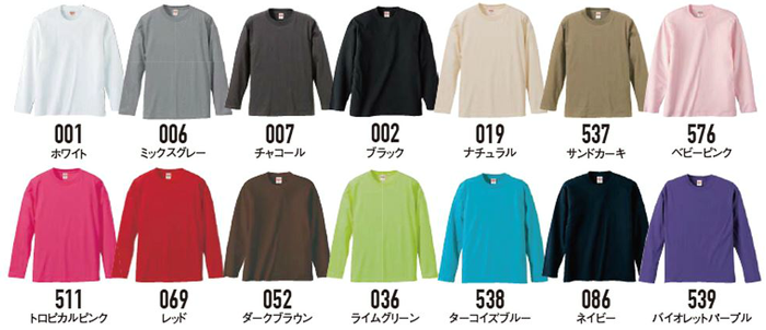 5010-01のカラー展開イメージ
