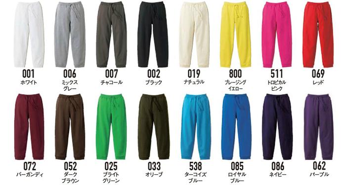 5017-01のカラー展開イメージ