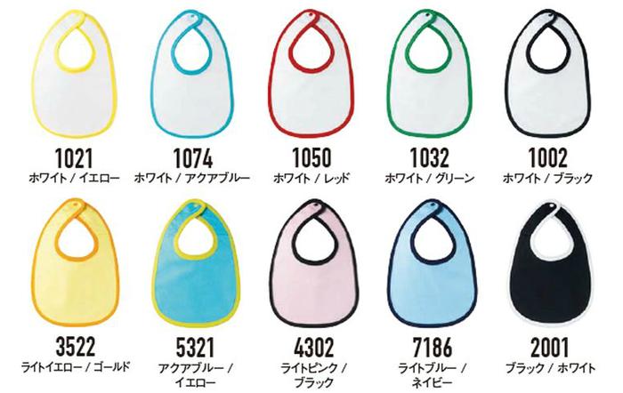 5147-02のカラー展開イメージ