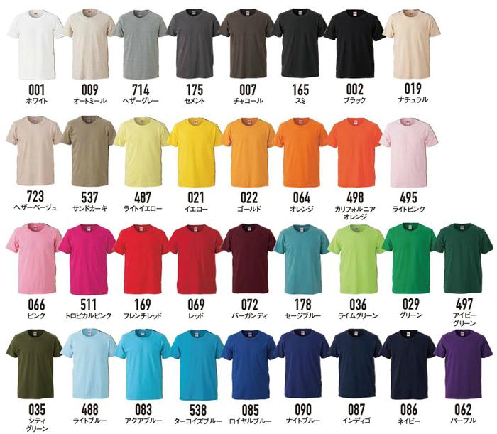 5401-01のカラー展開イメージ
