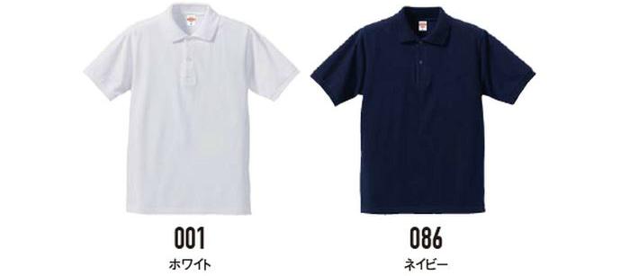 5542-01のカラー展開イメージ