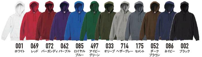 5618-01のカラー展開イメージ