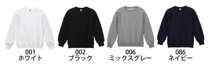 5764-01のカラー展開イメージ