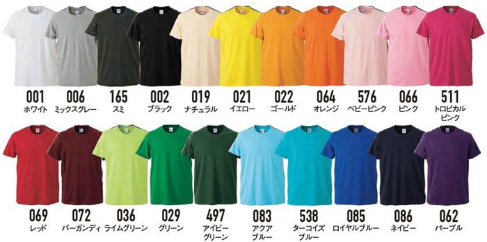 5806-01のカラー展開イメージ