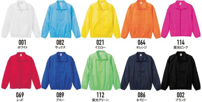 7064-01のカラー展開イメージ
