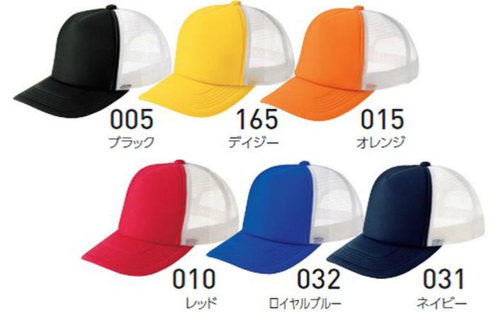 708-RVCのカラー展開イメージ