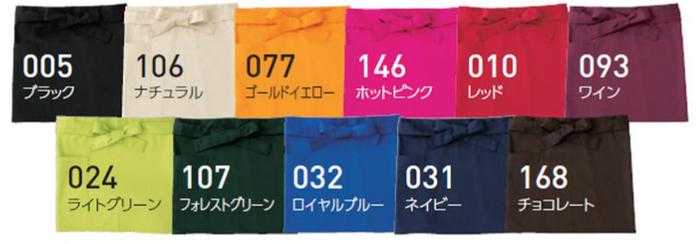 872-TMAのカラー展開イメージ