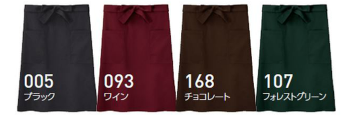 876-MMAのカラー展開イメージ