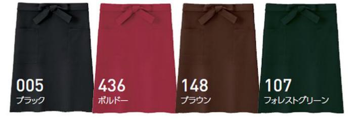 878-PMAのカラー展開イメージ