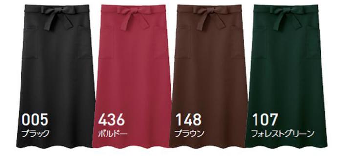 879-PSAのカラー展開イメージ