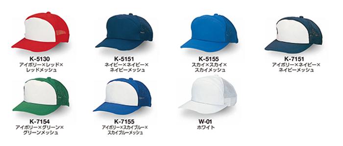 K4のカラー展開イメージ
