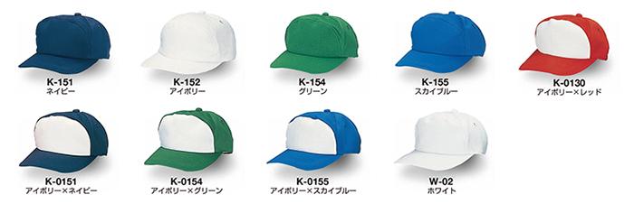 Kのカラー展開イメージ