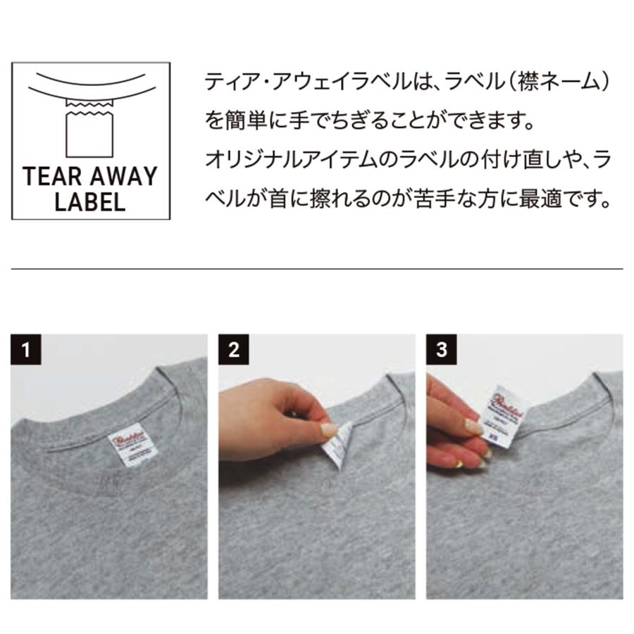 083-BBT ライトウェイト Tシャツ
