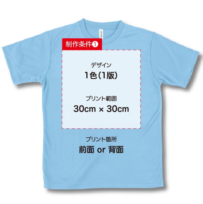 コミコミ!  チームセット Tシャツ