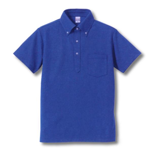 5051-01 ドライカノコユーティリティー ポロシャツ(ボタンダウン)(ポケット付)