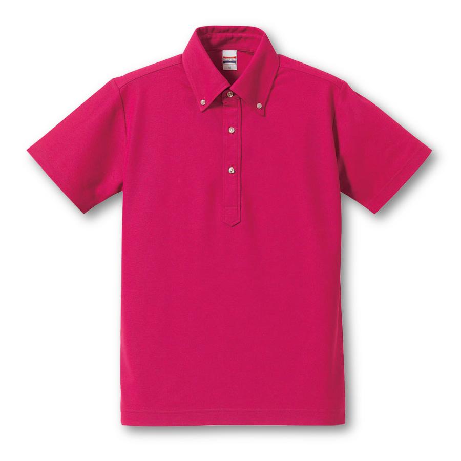 5052-01 ドライカノコユーティリティー ポロシャツ(ボタンダウン)