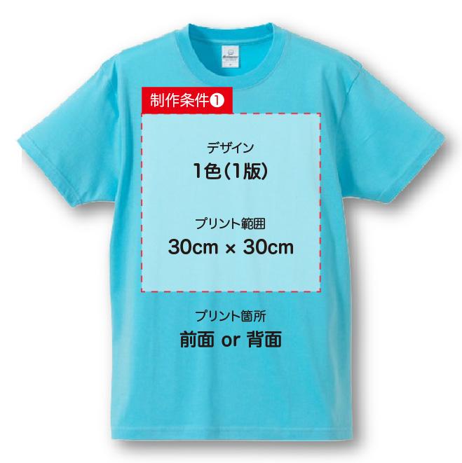 コミコミ!  イベントTシャツ