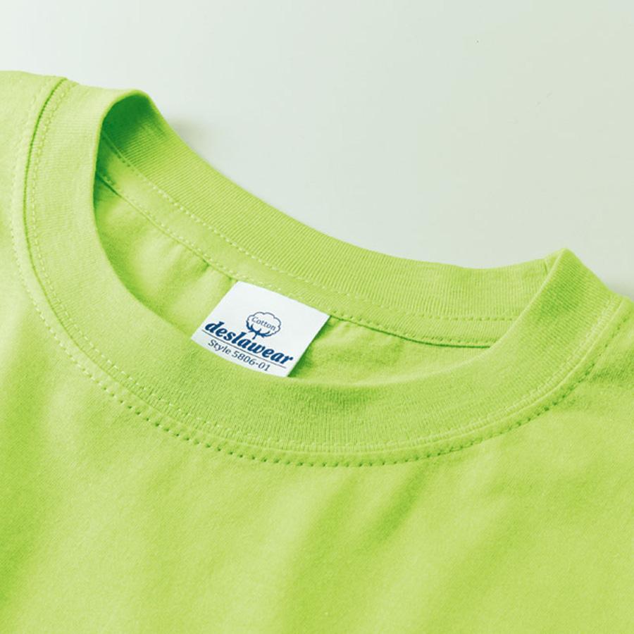 5806-01 プロモーション Tシャツ