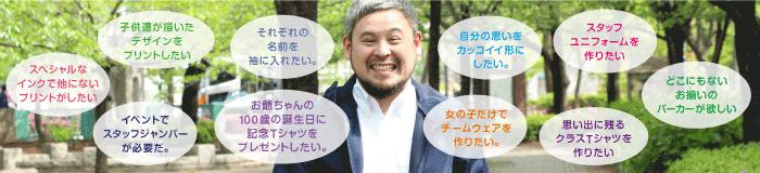 surishiについて