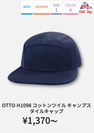 OTTO-H1098